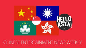 Kkbox Hong Kong Chart Chinese Music Chart Overview 17th February 2016 Hello Asia