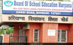 Image result for How & Where To See Haryana Board HBSE 12th Result 2017