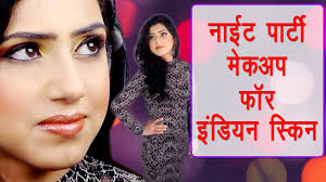 night party makeup in hindi for indian skin khoobsurati studio you