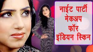 night party makeup in hindi for indian skin khoobsurati studio you