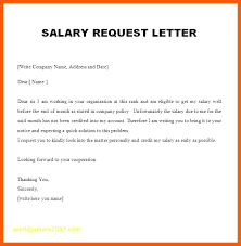 10 Cover Letter Salary Requirements 1mundoreal
