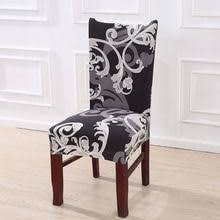 fl printing stretch elastic chair covers spandex for wedding dining room office banquet housse de chaise