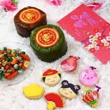 Hasan menyiasatinya dengan menaikan harga, agar tak merugi. Jual Produk Terbaru Kue Keranjang Imlek Murah Dan Terlengkap Agustus 2020 Bukalapak