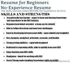 Resume For No Experience Noxdefense Com