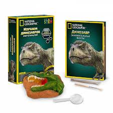Купить <b>National Geographic Изучаем динозавров</b> в Москве: цена ...