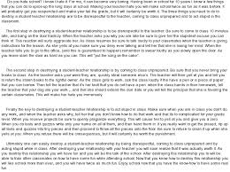 essay about a student co essay about a student