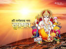 Good Morning Wallpaper in Hindi for ...