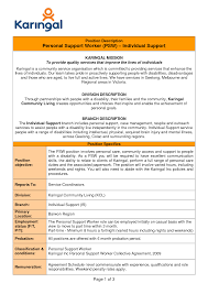 Disability Support Worker Sample Resume