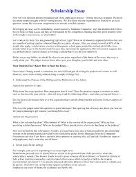 Scholarship Essay Help Scholarship Essay Examples About Yourself 2018 Printables Corner