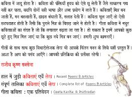 hindi essay books list assignment essay writing topics sanskrit essay books pdf list