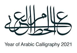 جريدة الرياض | ولي العهد يطلق الاستراتيجية الوطنية للاستثمار