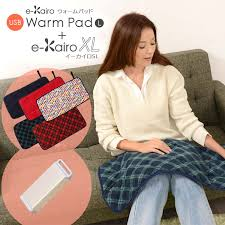 e kairo usb warm pad long x e kairo xl set gift e cairo warm rug cushion office cold protection outdoor mobile battery