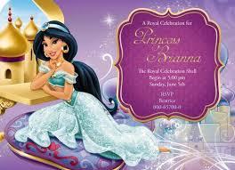 princess jasmine invitation princess