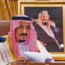 الملك سلمان يعلق على الإجراءات الإسرائيلية في القدس   مرصد الشرق الاوسط و  شمال افريقيا