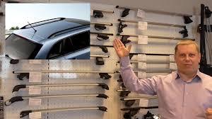 Как выбрать автобагажник. Большой обзор автобагажников ...