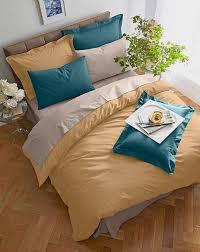 easy care plain dye duvet cover