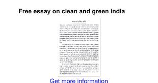 essay on clean and green google docs