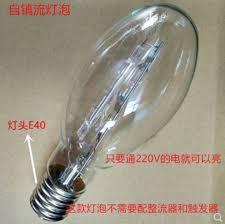 Metal Halide Lights Us 8 99 New Self Ballasted 220v 150w E27 250w E40 400w E40 Metal Halide Lamp J109 No Need To Use Ballast Trigger In Metal Halide Lamps From Lights