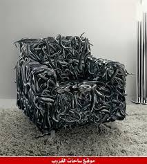 مين يجلس على احلى الكراسي images?q=tbn:ANd9GcS