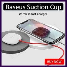 <b>Baseus</b> Suction Cup Wireless Charger Fast Charging/ <b>Mushroom</b> ...