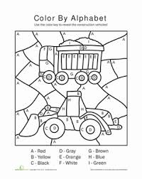 Free printable alphabet coloring pages in lovely original illustrations. Color By Letters And Reveal Colorful Construction Vehicles This Activity For The Kindergarten Preschool Construction Transportation Preschool Letter A Crafts