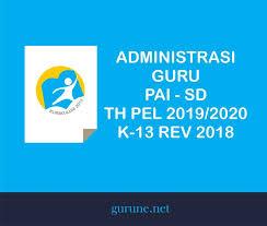 Ada banyak sekali komponen administrasi yang harus di buat untuk memperoleh data data pada diri siswa. Administrasi Guru Pai Sd Tahun Pelajaran 2019 2020 K 13 Revisi Tahun 2018 Kelas 1 2 3 4 5 6 Gurune Net