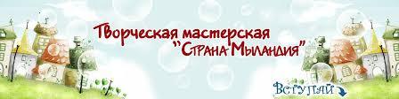 <b>Мыло ручной работы</b> Новосибирск | ВКонтакте