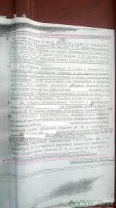 За что в Новолукомле развязали кровавую войну длиной в лет  Листовка часть 2 Фото Анастасии Вереск