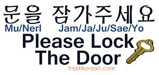 please lock door. Fresh Korean Phrase 148 \u2013 Please Lock The Door