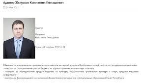 В петербургские бассейны слили миллионов Инфографика  В петербургские бассейны слили 100 миллионов Иллюстрация 3 из 4 Фото Официальный Официальный сайт Контрольно счетной палаты СПб