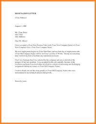 Retail Salesperson Resignation Letter Samples Download Pdf Format