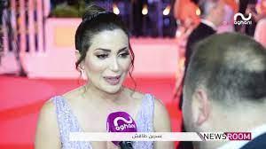 نسرين طافش في موقف محرج للمرة الثانية بسبب فستانها..والهام شاهين: بعض الناس  يتسلّون بانتقاد النجوم - YouTube