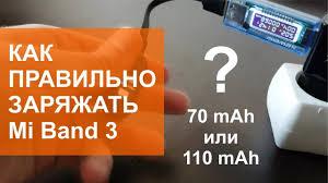 аккумулятор monitor xiaomi redmi note 4x bn43 3149