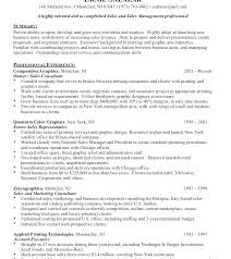 Sample Cna Resume Free Resume Template Skills Examples With