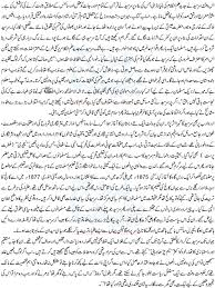 sir syed ahmed khan sir syed ahmed khan biography sir syed ahmad khan essay in urdu