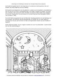 Uitvindingen En Ontdekkingen Werkboek Kinderboekenweek 2015 Bij Gooch