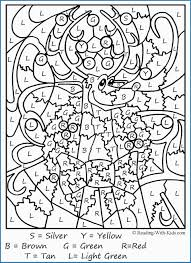 5th Grade Coloring Pages Pdf Marvelous Christmas Math Coloring
