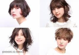 美容師発信おしゃれな髪型で小顔に見せるデジタルパーマ編peek A