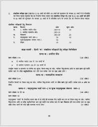 Buy CBSE Class IX Hindi Sample Papers   Hindi and Class   Textbookmantra com