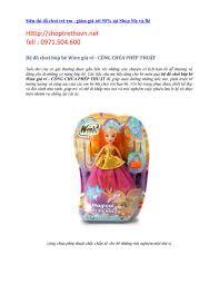 Bộ đồ chơi búp bê winx giá rẻ công chúa phép thuật by shoptrethovn - issuu