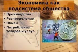 Напишу реферат по экономике за руб Напишу реферат по экономике 1 ru