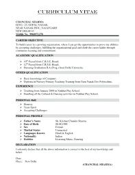Kindergarten Teacher Cover Letter - Kleo.beachfix.co