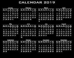 2019 Calendar Mouse Pads Zazzle