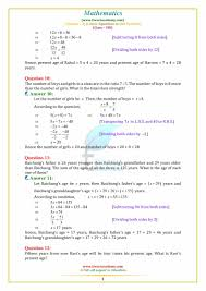 ncert solutions for class 8 maths chapter 2 exercise 2 2 free pdf