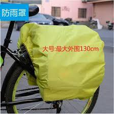 Bicycle Beam Bag Front Bag Rain Cover <b>Camel Rain</b> Cover Tibet ...