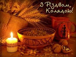 Майдан отметил Святвечер при свечах, с кутьей, песнями и лидерами оппозиции - Цензор.НЕТ 7118