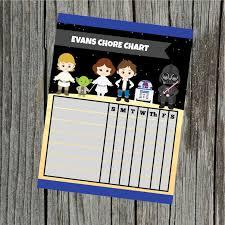 Custom Reward Sticker Chart Digital File