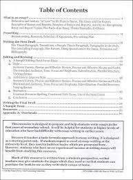 page essay essay title page template short essay university life xcroszenia