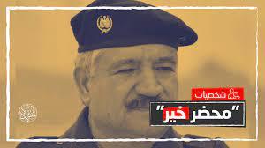 لطيف نصيف جاسم.. صديق صدام وثالث وزير عراقي يبتلعه سجن الحوت   صحيفة  الاستقلال