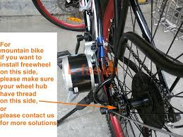 450w electric bicycle motor